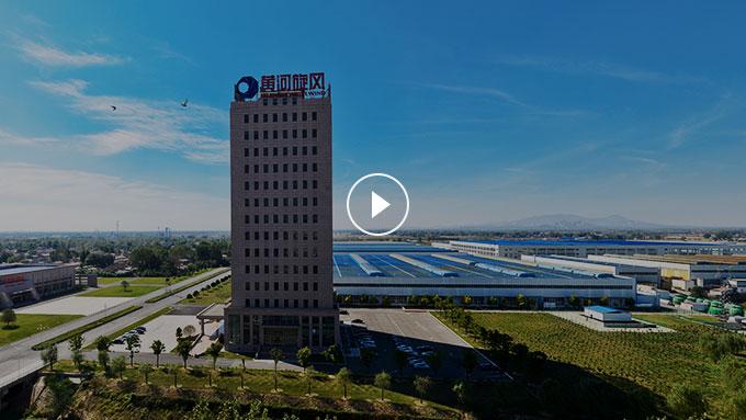 Видео о HUANGHE