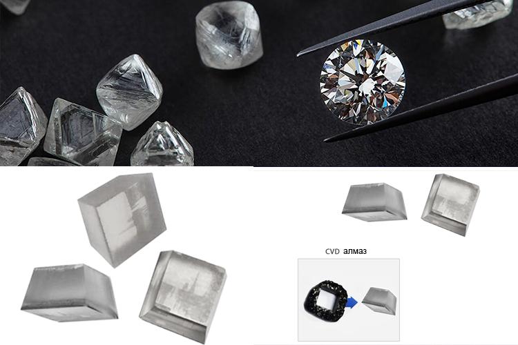 cvd алмазное сырье