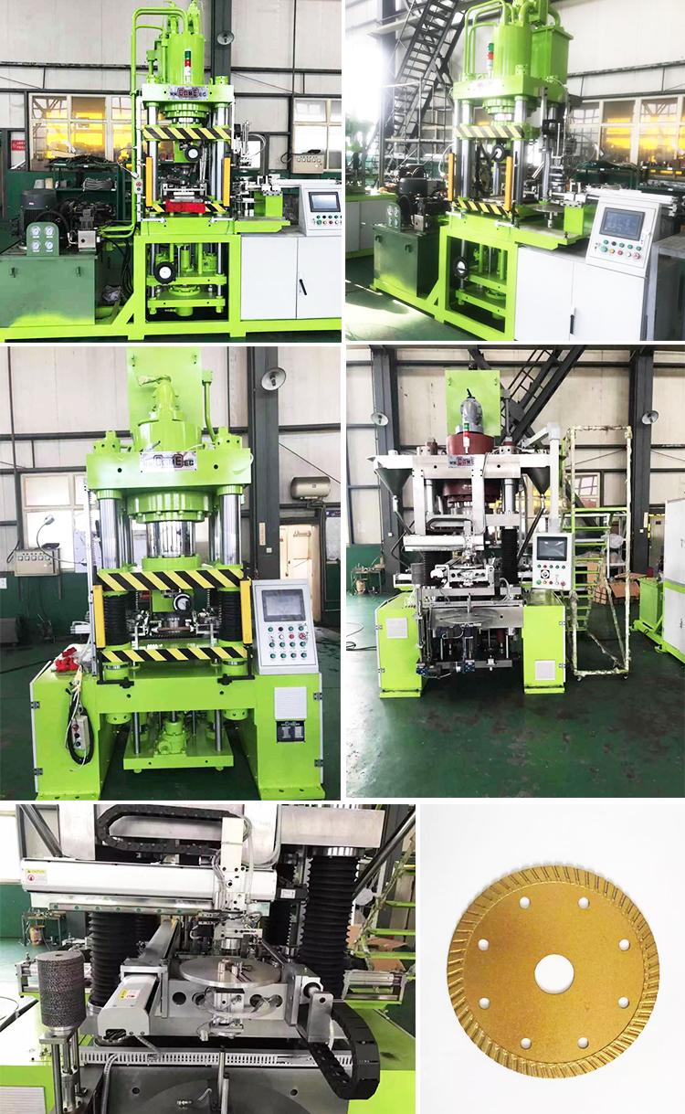 автоматическая прессовая формовочная машина для пильных дисков